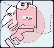 江東サテライト訪問範囲