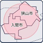 埼玉訪問範囲